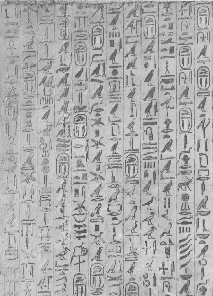 egyptianTexts3