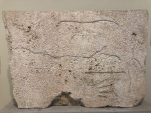 Day 6: eleusis and piraeus museum - img_0556-300x225.jpg image #6