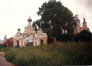 Russians - church-of-st-michael-the-archangel-300x217.jpg image #5