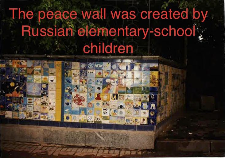 peace wall - peace-wall-1